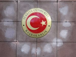 Türkiye'nin Başbakanları