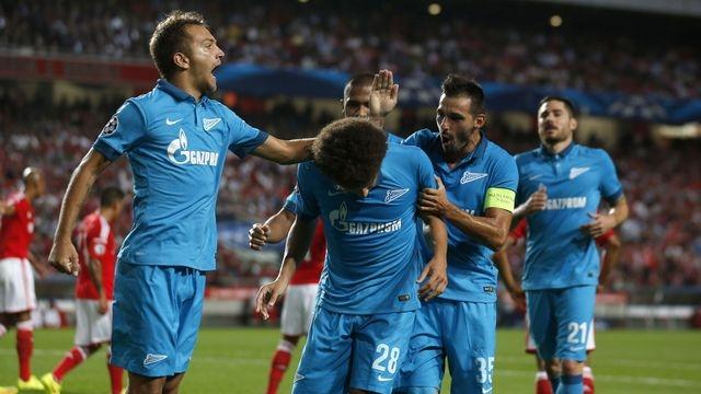 Konyaspor'un UEFA'daki muhtemel rakipleri galerisi resim 11