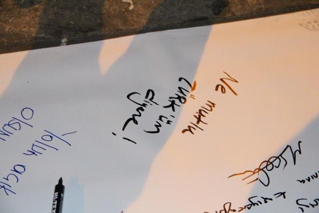 """İşte, """"İstiklalden; istikbale"""" yazıları... galerisi resim 14"""
