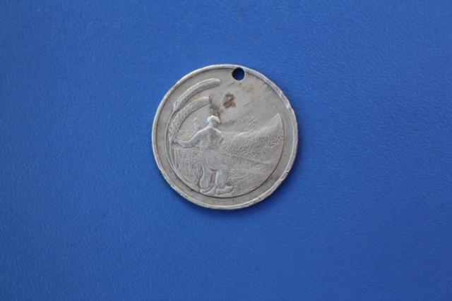 Ayaklı Müze; Para Koleksiyoncusu galerisi resim 24