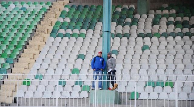 Konyaspor-Güngörenspor 2-1 Sezon 2011-2012  galerisi resim 7