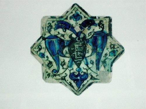 Karatay Müzesi (medresesi) galerisi resim 19