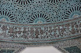 Karatay Müzesi (medresesi) galerisi resim 23