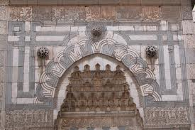 Karatay Müzesi (medresesi) galerisi resim 25