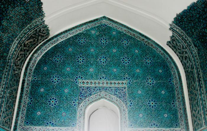 Karatay Müzesi (medresesi) galerisi resim 5