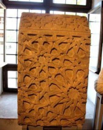 İnce Minare Müzesi (Medresesi) galerisi resim 13