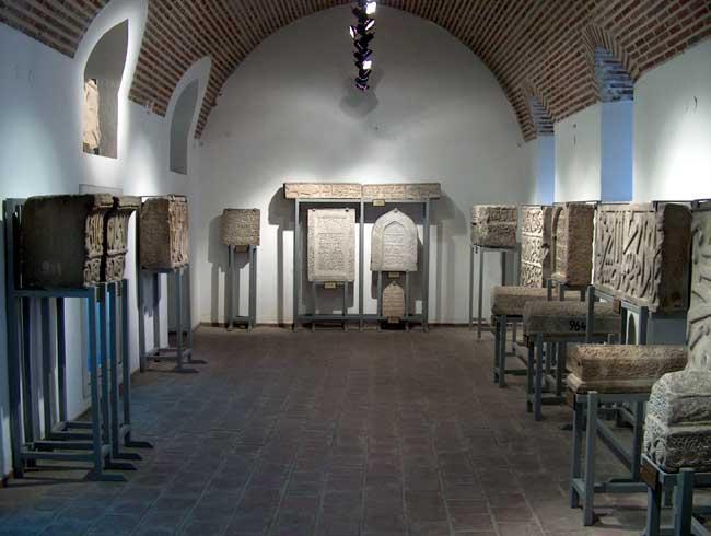 İnce Minare Müzesi (Medresesi) galerisi resim 2