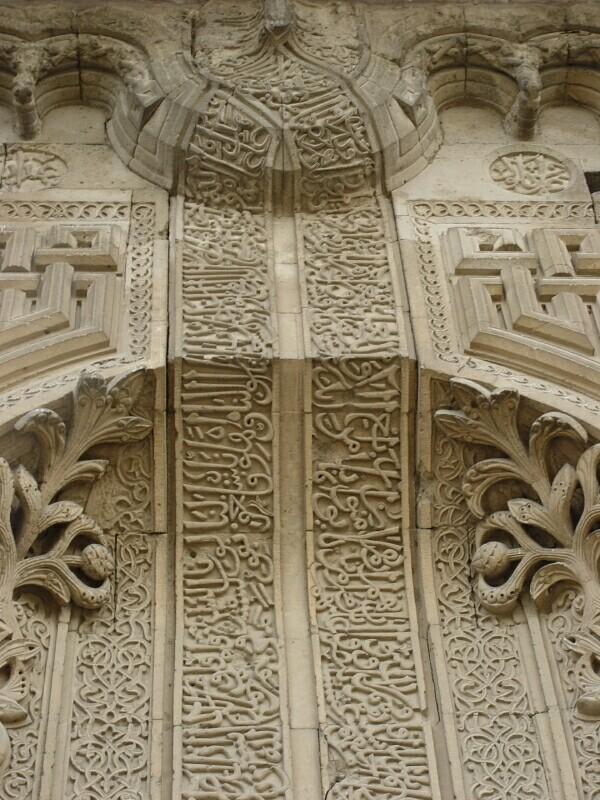 İnce Minare Müzesi (Medresesi) galerisi resim 3