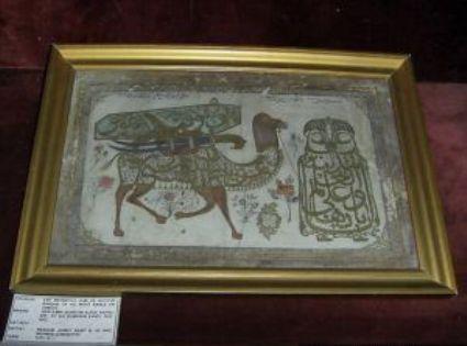 Koyunoğlu Müzesi galerisi resim 13