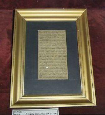 Koyunoğlu Müzesi galerisi resim 14