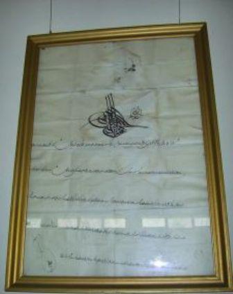 Koyunoğlu Müzesi galerisi resim 15