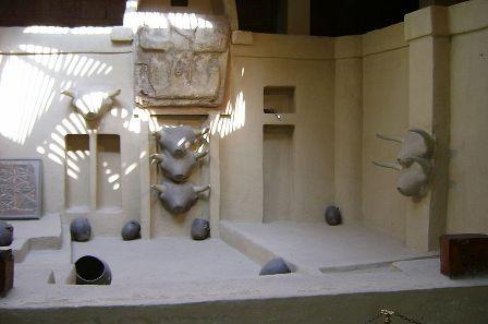Çatalhöyük galerisi resim 1
