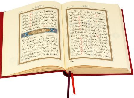 Kur'an'la ufka yolculuk