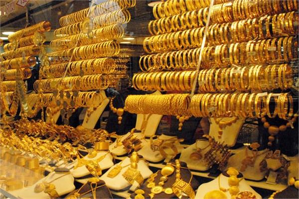 İllere göre altın mevduatı