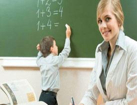Sözleşmeli öğretmen atama sonuçları bugün açıklanıyor