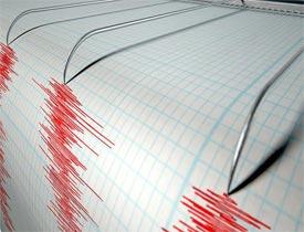 İstanbul'da deprem mi oldu? Depremin şiddeti kaç? 15 Ekim 2016
