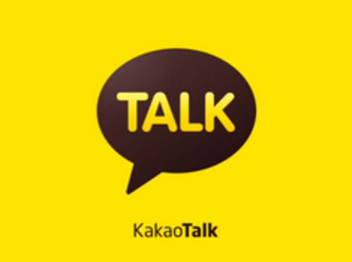 """FETÖ'nün Konya'daki abilerinden """"Kakao Talk"""" itirafı"""