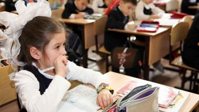 Eğitime 35 milyar lira destek