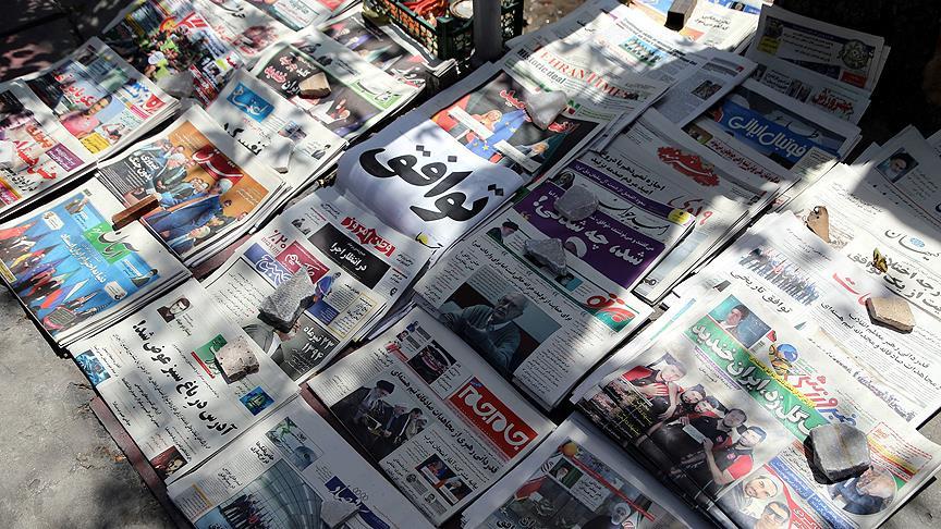 İran'da reformistlere yakın gazete kapatıldı