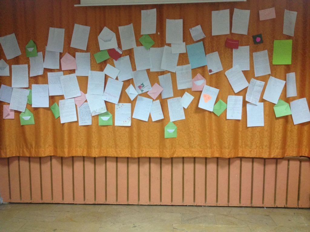 Özel Konya Model Öğrencileri Peygamber Efendimize (s.a.v) Mektup Yazdı