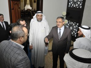 Selçuk Üniversitesi, Suudi Arabistan ile iş birliği planlıyor