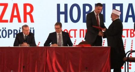 Türkiye ve Sırbistan arasında 4 anlaşma daha imzalandı