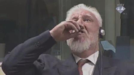 Eski Hırvat general Praljak'ın zehir içtiği iddiasıyla duruşmaya son verildi