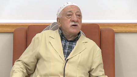FETÖ elebaşı Gülen'in kuzenine 7,5 yıl hapis cezası