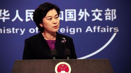 Çin'den ABD ve Almanya'ya iç işlerine müdahale tepkisi