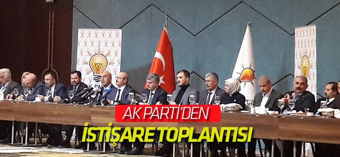 AK Parti istişare toplantısında bir araya geldi
