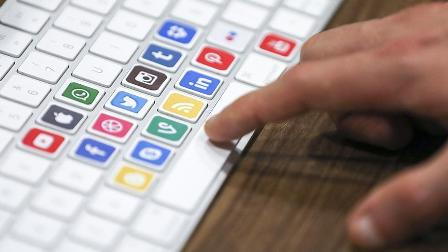 Sporda 'şiddet' ve 'hakaret' içerikli paylaşımlara ceza
