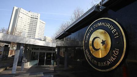 Dışişleri'nden ABD'ye gidecek Türk vatandaşlarına seyahat uyarısı