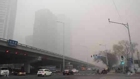 Çin'de kirli hava için alarm verildi