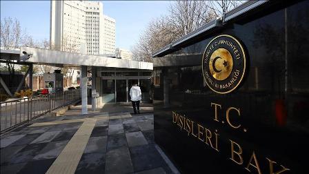 Dışişleri'nden ABD'nin BMGK açıklamasına cevap