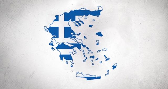 Yunanistan hükümeti skandal karardan geri adım attı