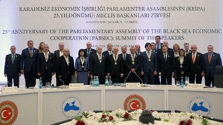 'Karadeniz dünyada önemli bir bölge konumunda'