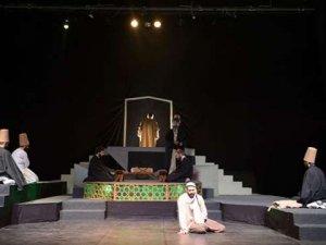 """AEÜ'de """"İle Mecnun"""" tiyatro oyunu"""