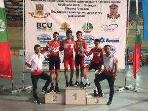 6 kategoride Balkan şampiyonu