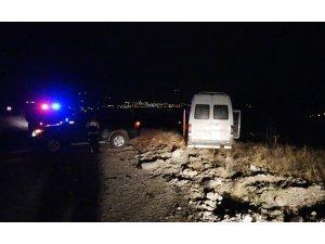 Tunceli-Elazığ karayolunda kaza: 7 yaralı