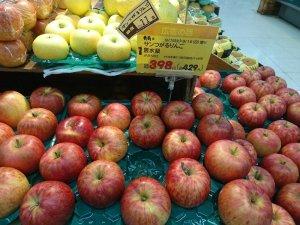 Japonya'da ağaçlardan 600 elma çalındı