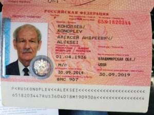 Rus turist otel odasında ölü bulundu