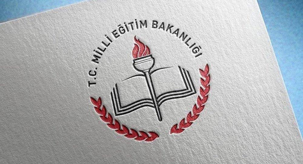 MEB'den 'pedagojik formasyon' açıklaması...