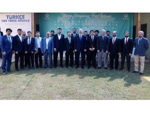 Bakan Soylu, Yunus Emre Enstitüsü'nü ziyaret etti
