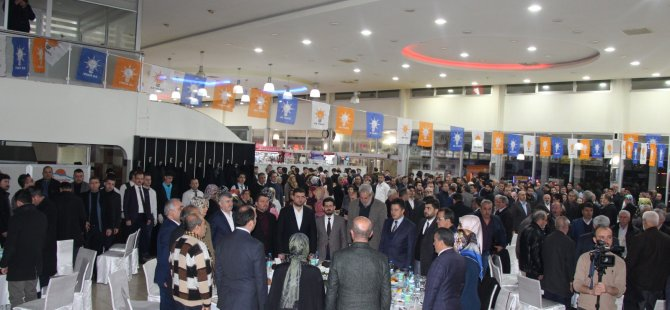 AK Parti Seydişehir'de vefa programı düzenledi