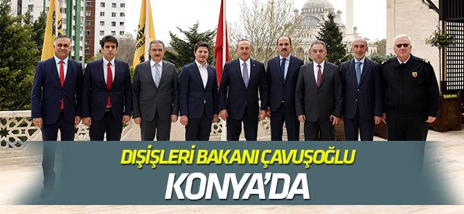 Bakan Çavuşoğlu'ndan Büyükşehir'e Ziyaret