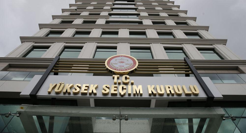 İstanbul Kararı Öncesi YSK Binası Önünde Güvenlik Tedbirleri Artırıldı