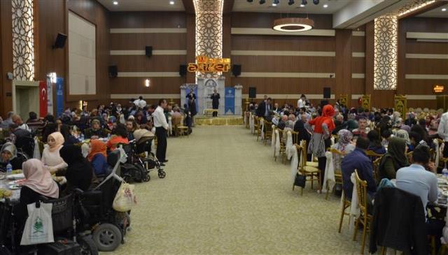 TDV Konya şubesinden iftar programı