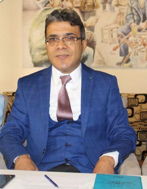 UİGAD Konya'dan muhabirlere saldırıya kınama