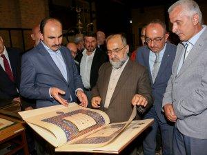 Tantavi'de 'İslam Medeniyeti'nde Mushaf geleneği' anlatıldı