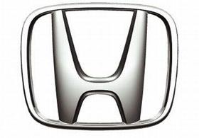 """Honda İngiltere'deki üretim tesisini kapatacak"""